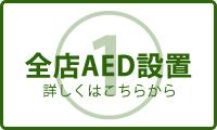 kei_01.jpg