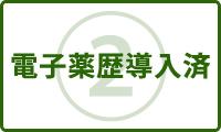 kei_02.jpg