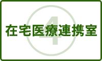 kei_04.jpg