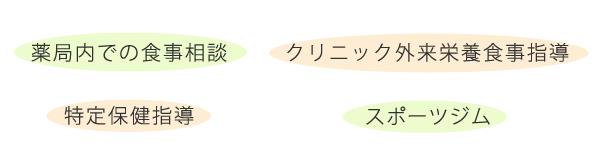 toku_0809.jpg