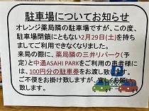 ore_12.jpg