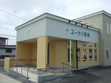 yu-kari_00.jpg
